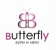 Butterfly - магазин молодежной одежды!