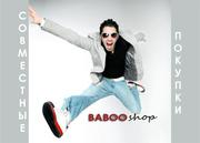 www.babooshop.ru - совместные покупки