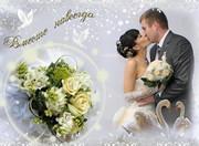 оцифровка свадебных фильмов с кинопленок и кассет