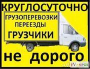 Деликатный переезд / Челябинск