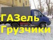 Лучшее автообслуживание | Грузчики / Челябинск