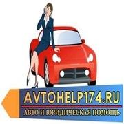 Кузовной ремонт - диагностика автомобиля